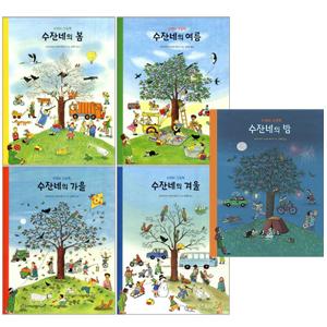 4미터 그림책 전5권 세트(색칠북 증정) : 수잔네의 봄/여름/가을/겨울/밤(재정가)
