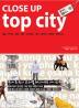 클로즈업 top city(클로즈업 시리즈 5)