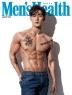 맨즈헬스(Mens Health Korea)(2020년 1월호)(C형)