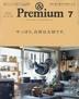 [보유]안도프리미엄 &PREMIUM 2021.07
