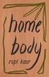 [보유]Home Body