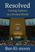 [보유]Resolved : Uniting Nations in a Divided World (전 유엔사무총장 반기문 회고록)