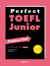 TOEFL Junior Practice Test Book. 3(Perfect)(MP3CD1������)