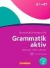 [보유]Grammatik aktiv A1-B1