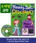 Ready, Set, Discover! Level. 2: Many Moons(SB+Multi CD+AB+Wall Chart)(CD1장포함)(오체영)