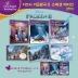 디즈니 겨울왕국 2(스페셜 에디션)(영어)(전3권)