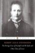 [보유]The Strange Case of Dr Jekyll and Mr Hyde (Penguin Classics)