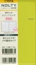 [해외]NOLTY ポケットカジュアル メモ(ライム)(2022年1月始まり) 1516