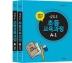 초등교육과정 A 세트(김민우)(전2권)