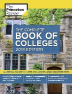 [보유]The Complete Book of Colleges, 2018 Edition