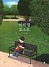 버찌 잼 토스트(북극곰 꿈나무 그림책 64)(양장본 HardCover)