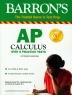 [보유]AP Calculus
