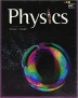 [보유]Hmh Physics
