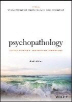 [보유]Psychopathology