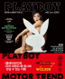 플레이보이+모터트렌드(2018년 4월호)(전2권)