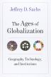 [보유]The Ages of Globalization