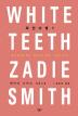 하얀 이빨. 1