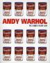 앤디 워홀의 위대한 세계(대)
