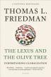 [보유]The Lexus and the Olive Tree