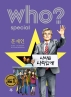 Who? Special 문재인(양장본 HardCover)