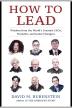 [보유]How to Lead