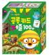 뽀롱뽀롱 뽀로로 공룡 카드 퍼즐 100조각