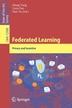 [보유]Federated Learning