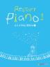 다시 시작하는 피아노. 1