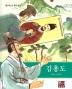 김홍도(베스트 테마 위인 41)(양장본 HardCover)
