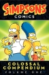 [보유]Simpsons Comics Colossal Compendium Volume 1