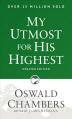 [보유]My Utmost for His Highest : : Updated Language Paperback (Revised, Updated Language)