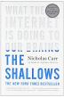 [보유]The Shallows