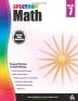 [보유]Spectrum Math Grade. 7