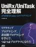[해외]UNIRX/UNITASK完全理解 より高度なUNITY C#プログラミング
