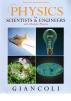 [보유]Physics for Scientists & Engineers with Modern Physics