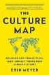 [보유]The Culture Map