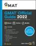 [보유]GMAT Official Guide 2022