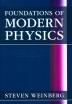 [보유]Foundations of Modern Physics