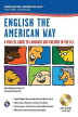 [보유]English the American Way