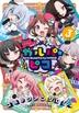 [해외]BANG DREAM(バンドリ)!ガルパ☆ピココミックアンソロジ- 3