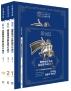 정보보안기사 산업기사 필기+핵심기출 1200제 세트(2021)(개정판 11판)(전4권)