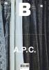 매거진 B(Magazine B) No.78: A.P.C.(한글판)