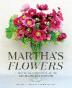 [보유]Martha's Flowers