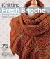 [보유]Knitting Fresh Brioche