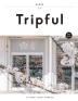 Tripful(트립풀) 교토(2019-2020)(Tripful 시리즈 5)