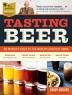 [보유]Tasting Beer
