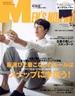 [보유]MENS NONNO メンズノンノ 멘즈 논노 1년 정기구독 -12회  (발매일: 10일)