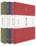 선물용 경전세트(법구경 숫타니파타 화엄경)(양장본 HardCover)(전3권)