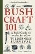 [보유]Bushcraft 101