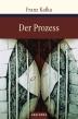 [보유]Der Prozess : Kafka, F: Prozess
